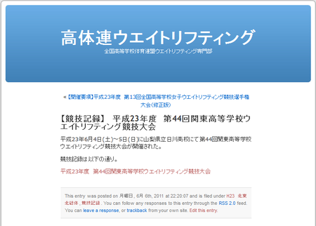 2011_0606