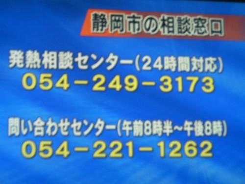 4943d71c.jpg