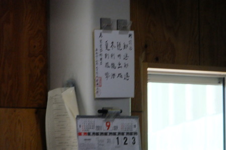 7f67daec.jpg