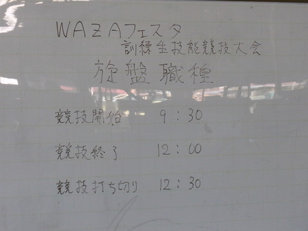 a461e5e1.jpg