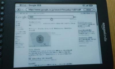 bc93bfdc.jpg