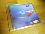 c683dcfb.jpg