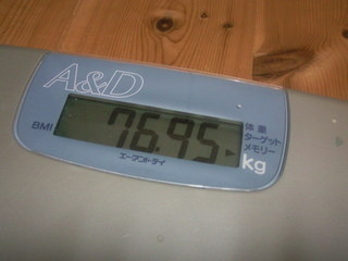 c9d12330.jpg