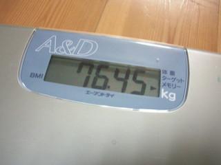 d80ffd74.jpg