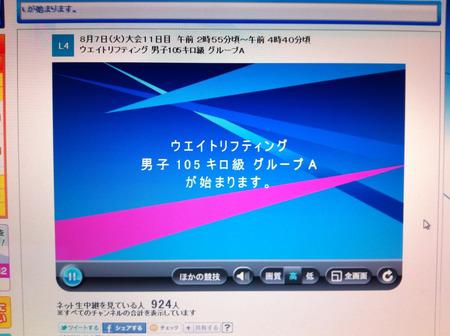 2012-08-07 04:25:43 写真1