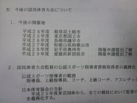 edcf06f9.jpg