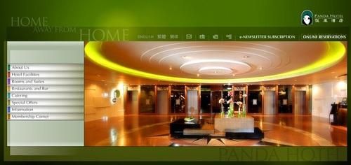 091130 Pandahotel