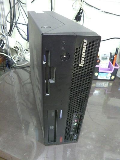IMGA0993