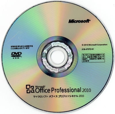 officeディスク