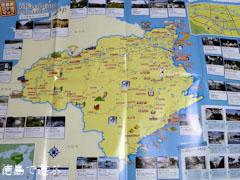 徳島ロケ地マップ 2010年3月