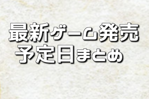 freefont_logo_nicokaku_v1(2)
