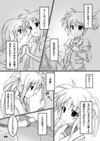 c83_honbun05