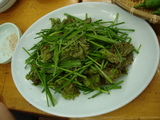 サンチュのニラのサラダ