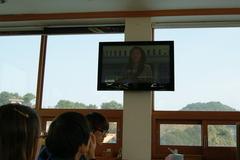 SBSドラマ『大物』を見ながら昼ごはん