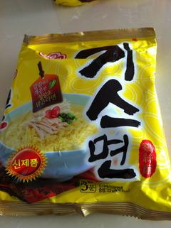 [オトゥギ]キス麺