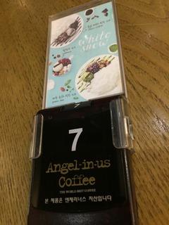 チョココーヒーピンス&緑茶ピンスは11000ウォン