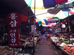 ソウル西大門区モレネ市場