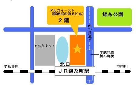 錦糸町 地図[1]