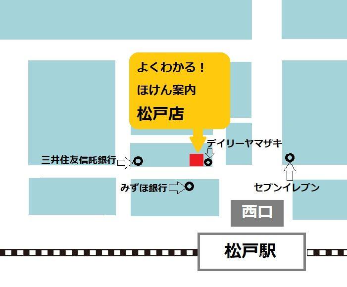 新松戸地図