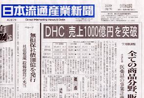 1000億円突破
