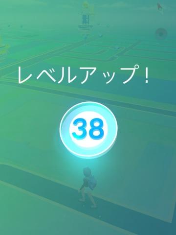 Screenshot_20190419_170444