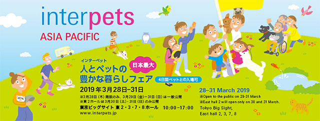 20190328_event_interpets_01