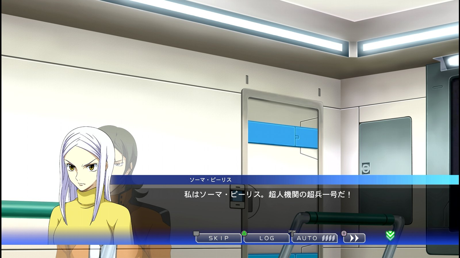 レイズ オートマトン クロス 【Gジェネクロスレイズ】ガンダム00第13話 未来のために
