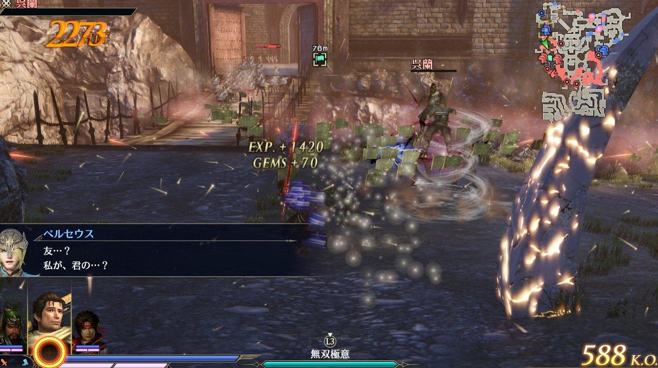 Ultimate 無双 レベル 上げ orochi3