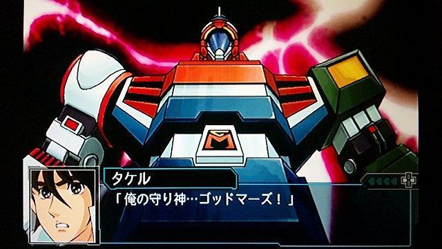 スーパー 次 大戦 ロボット 二 攻略 第