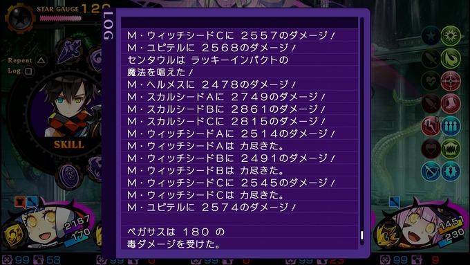 dg2_7099