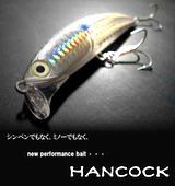 プエブロ/ハンコック