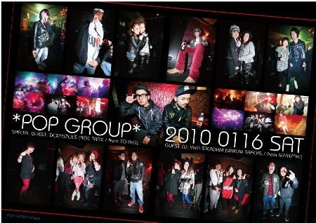 popgroup02_naka2