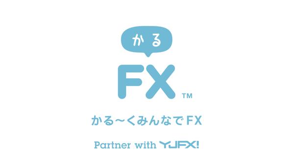 karufx-logo