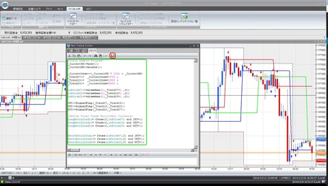 New-Trading-System3