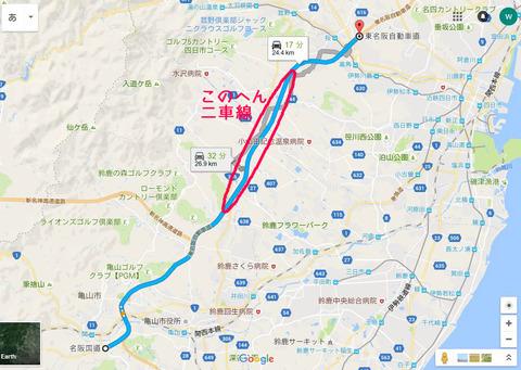 亀山四日市間抜け道1