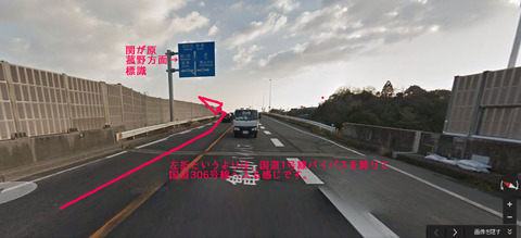 亀山抜け道4