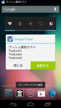 Screenshot_2013-10-02-12-50-00