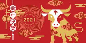 cow-geometry_42237-600