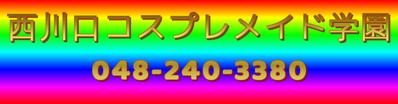 coollogo_com-39661197