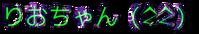 coollogo_com-268382571