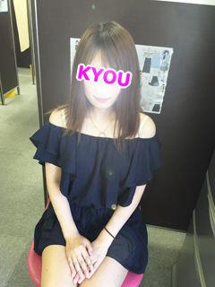 kyou2