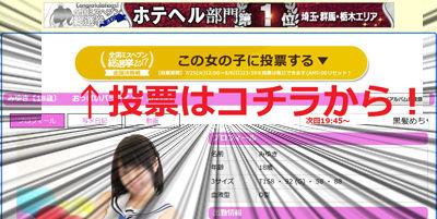 miyuki400200syutyu
