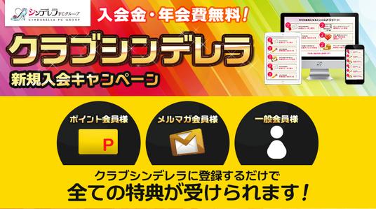 web_member_00[1]