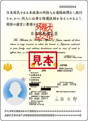 img_passport01[1]