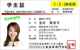 card_photo_p03[1]