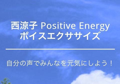 みなさまへのご報告と丹田強化トレーニング
