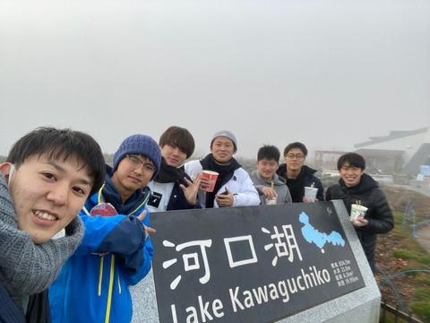 125.6富士山キャンピングカーの旅_210115_11