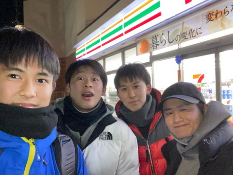 高尾山_210201_4
