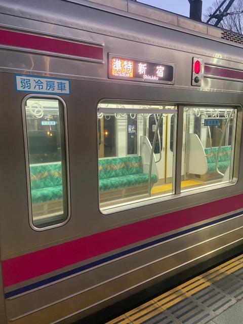 高尾山_210201_32