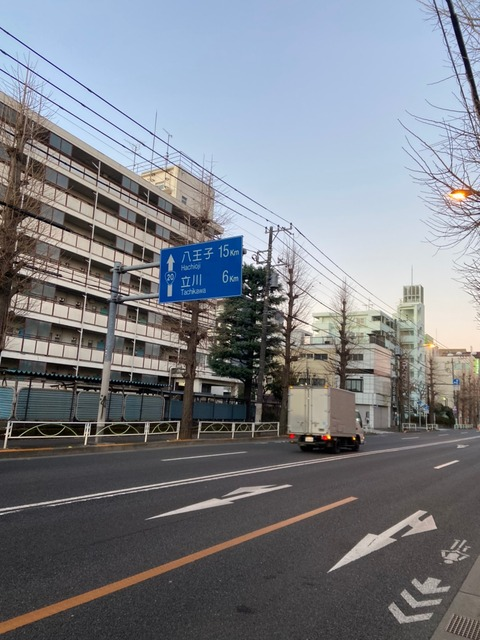 高尾山_210201_15